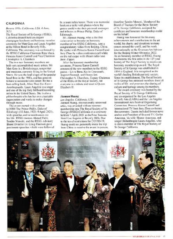 英国皇家学会杂志《英国圣乔治》专题报道华人艺术家黄建南